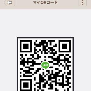 LINE QRコード掲示板 ハンドルネーム zerios | https://lineqr.okrk.net