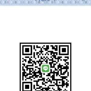 LINE QRコード掲示板  ゆきまふ | lineqr.okrk.net
