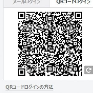 LINE QRコード掲示板  月 | lineqr.okrk.net