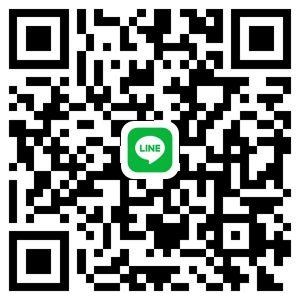 LINE QRコード掲示板  ぐみおいしい | lineqr.okrk.net