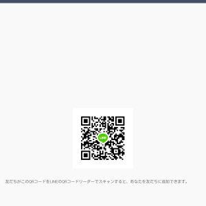 QRコード掲示板 ハンドルネーム ゆうき   https://lineqr.okrk.net