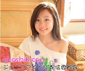 お菓子系.com|https://okashik.com